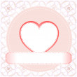 Royalty-Free Stock Vector Image: Postcard from the love valentines heart