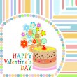 Vector valentine`s day frame with sweet cupcake. vector — Stock Vector