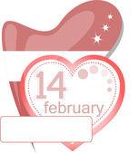 Валентина значок календаря. Любовь сердце пригласительный билет — Cтоковый вектор
