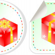 Gift boxes stickers set over white background - Stock Vector