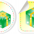 Green holiday box with bow. vector sticker label set — Stock Vector