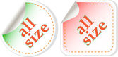 All size clothing stickers label set — Stock Vector