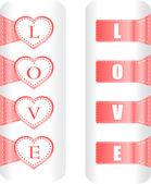 валентина сердце любовь этикетки. узор вектор искусства — Cтоковый вектор