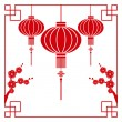 Chinese New Year greeting card — Vector de stock