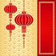 Chinese New Year greeting card — Stock Vector #8017813