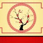 tarjeta de felicitación del año nuevo chino — Vector de stock