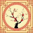 Chinese New Year greeting card — Cтоковый вектор