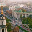 Royalty-Free Stock Photo: Donetsk from a height