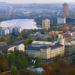 Stock Photo: Donetsk from a height