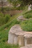 Una panchina di pietra — Foto Stock