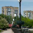 The urban landscape. Donetsk - Stock Photo