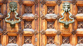 Door of the Palau del Mar in Sitges — Stock Photo