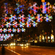 Christmas lighting. - Stock Photo