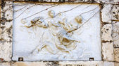 Relief in marble of Zeus. — Stock Photo