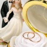 Wedding — Stock Photo #9302144