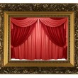 Curtain — Stock Photo #9432159