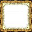 Gold frame — Stock Photo #9511454
