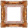 Gold frame — Stock Photo #9515680