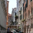 Stock Photo: Channels of Venice.