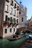 Channels of Venice. — Stock Photo