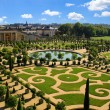 Gardens of Versailles — Stock Photo