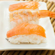 Sushi Nigiri - Stock Photo