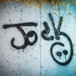 Stock Photo: Abstract graffiti on the wall