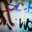 Abstract graffiti on the wall — Stock Photo #10223448