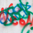 Abstract graffiti on the wall — Stock Photo