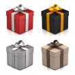 Stock Photo: Set of gift boxes.