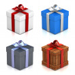 Set of gift boxes. — Stock Photo