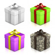 Set of gift boxes. — Stock Photo #8422241