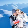 Royalty-Free Stock Photo: Happy couple outdoor at winter mountains