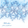 Snowflake blue decorative border — Stock Photo #8101743