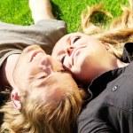 Happy couple — Stock Photo #8247268