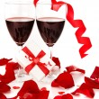 Romantic holiday gift — Stockfoto