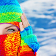 Close up on covered face with blue eyes — Stock Photo #8600782