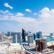 Panoramic image of Dubai city — Stock Photo