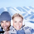 Happy couple playing outdoor at winter mountains — Stock Photo #8744796