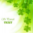 Green fresh clover border — Stock Photo #8859451