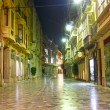 Royalty-Free Stock Photo: Streets of the city of Cartagena at night with lighting, spain