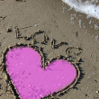 Stock Photo: Love and heart in beach sand