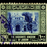 Postage stamp. — Stock Photo #9294396