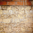 Brick wall grunge scraped brickwall to restore — Stock Photo