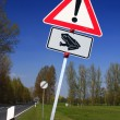 Caution frogs! — Stock Photo