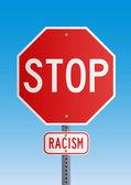Przystanek rasizmu — Wektor stockowy