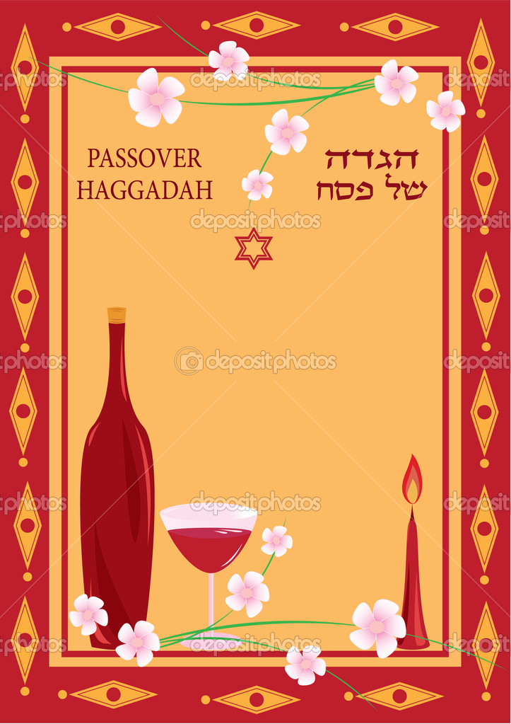 Congratulations to the Jewish holiday of Passover, and a few characters for the Passover Seder — Stock Vector #9177162