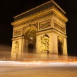 Stock Photo: Arc de Triomphe - Arch of Triumph by night in Paris, France