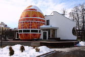 Pysanka Museum — Stock Photo
