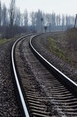 Turn of railway ways — Stock Photo